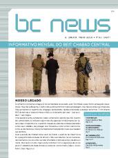 BCNews 51