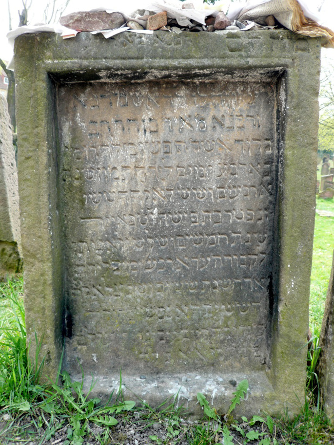 """קברו של המהר""""ם מרוטנבורג"""