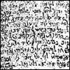 The Baal Shem Tov - Part 2