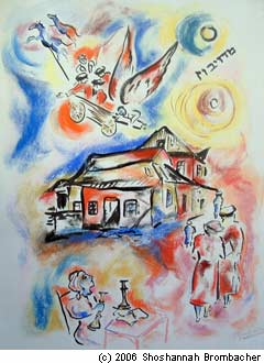 Représentation d'artiste de la synagogue du Baal Chem Tov à Medzibozh