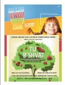 JYZ Youth Zone Tu Bshvat 2016