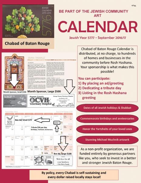Calendar info.jpg