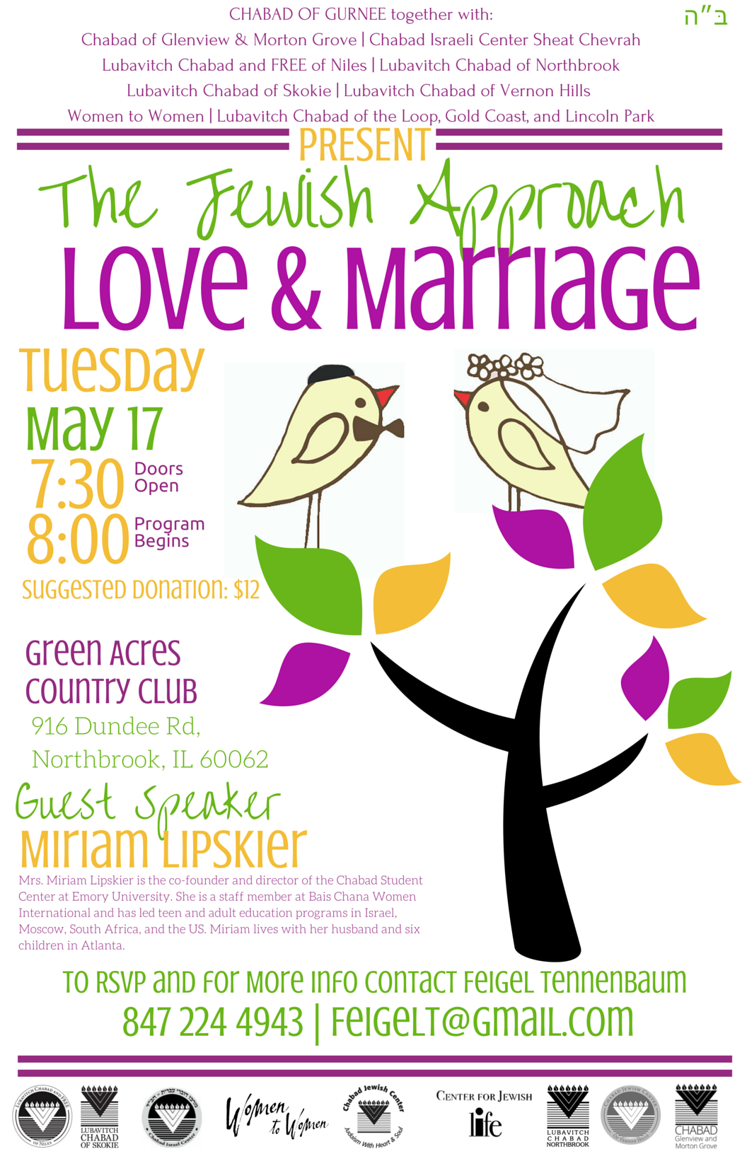 Gurnee love and marriage 11X17.png