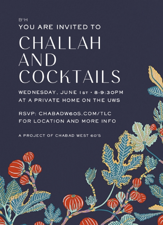 Challah and Cocktails June 1.jpg