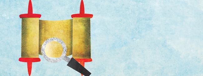 Les maîtres 'hassidiques: L'unité profonde de la Torah