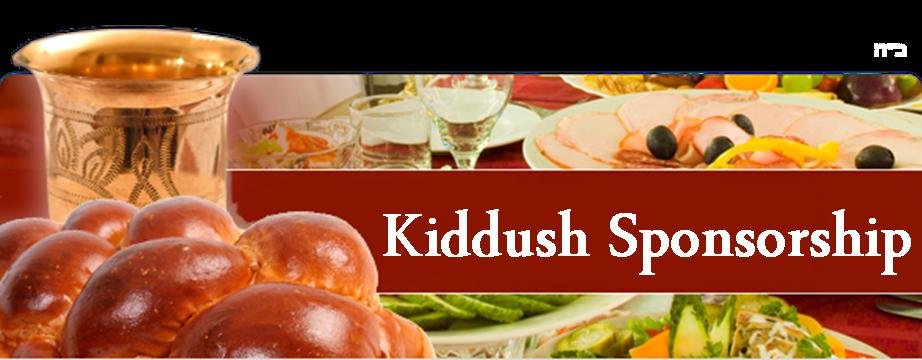 Kiddush Sponsorship.png