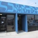 Manhattan Torah Center
