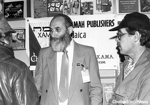 Rabbi Hillel Zaltzman at Chamah's Jewish book stand at a book fair in Moscow in 1989.
