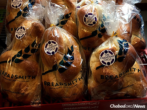 "The first session of a new program, ""Loaves of Love,"" was offered by the Chabad-run Friendship Circle of Illinois and partnered with a local franchise of the Breadsmith company. The finished and labeled products are then sold to the community, as well as dropped off at area Jewish schools."