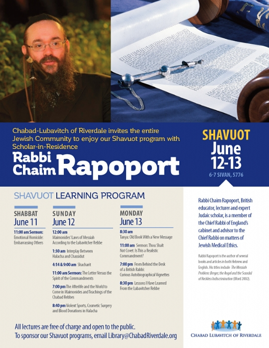 SHAVUOT FLYER FOR WEB.JPG