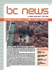 BCNews 52