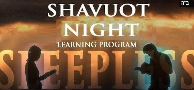 Shavuot-All-Night-Learning - banner.jpg