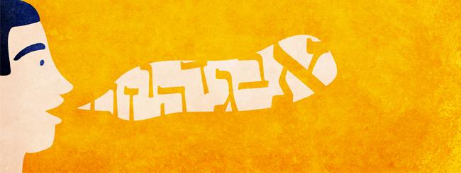 וירא: 30 צדיקים כמו אברהם אבינו, ועוד 6 רמזים לפרשת וירא