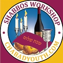 ShabbosWorkshop_ChabadYouth (blue) 1 w.jpg