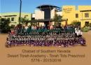 DTA Graduation 2016-5776