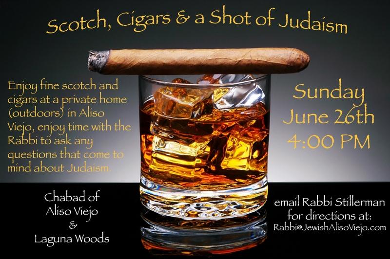 CigarScotch.jpg