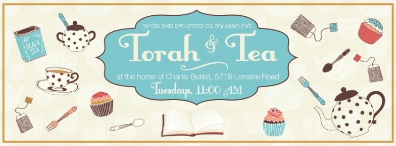 Torah & Tea Icon.jpg