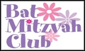 batmitzva-club-lateral.jpg
