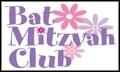 batmitzva-club-lateral.jpg