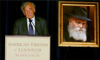 Wiesel fala em cerimônia de Tributo ao Rebe.Foto de Ron em 7 de junho de 2006