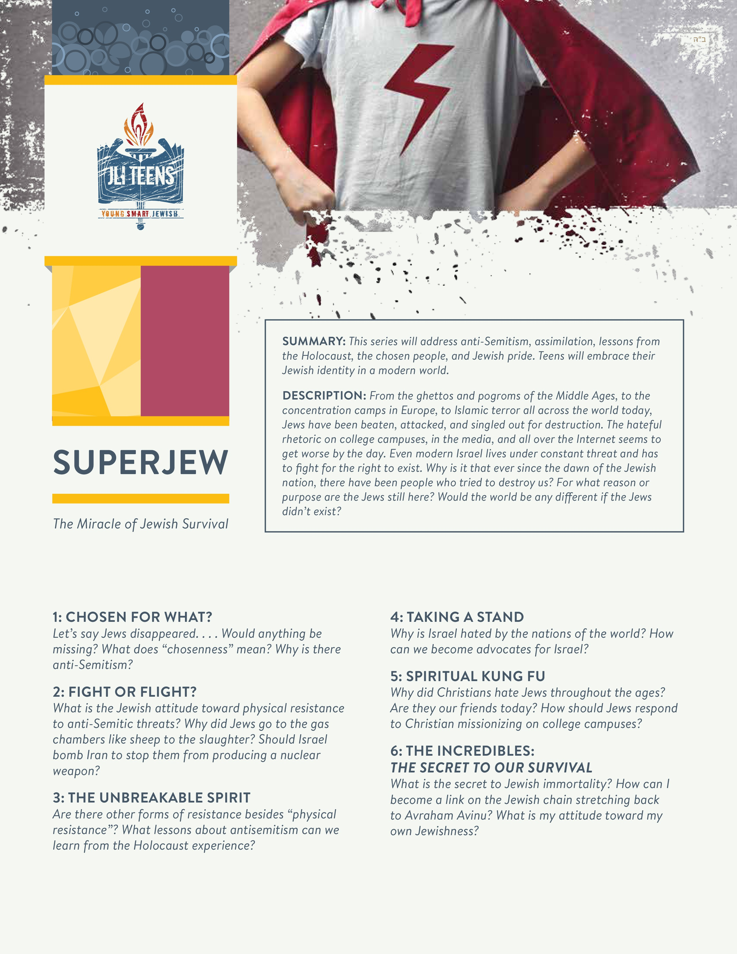 SuperJew Info Packet-page-0.jpg