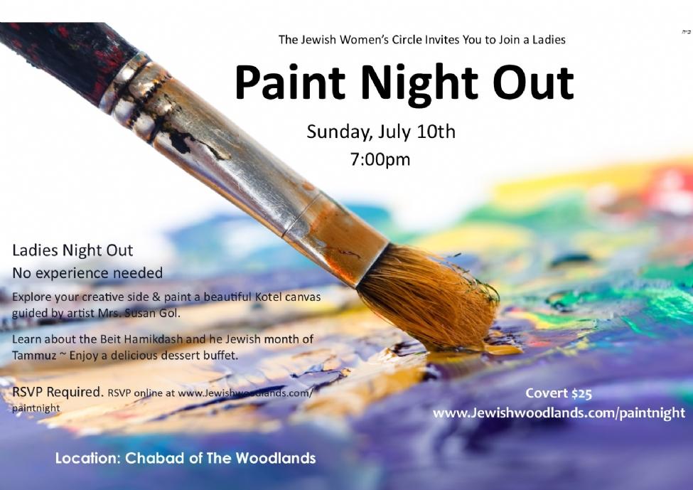 JWC Ladies Paint Night Out.jpg
