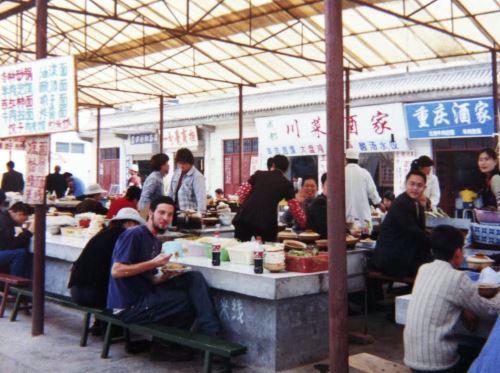 Yanir in China.