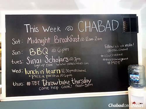 The Chabad on Campus center offers a host of academic, spiritual and social programs throughout the school year.
