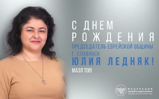 Slavyansk.jpg