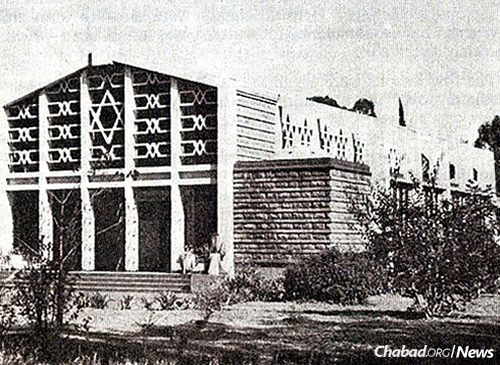 The synagogue then ... (Photo: Courtesy of the Nairobi Hebrew Congregation)