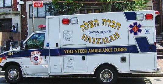 HatzalahCH.jpg