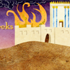 Tisha B'Av and the 3 Weeks