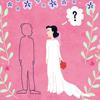 הדילמה בדרך לשידוך: כמה זמן צריך להכיר לפני ההחלטה?