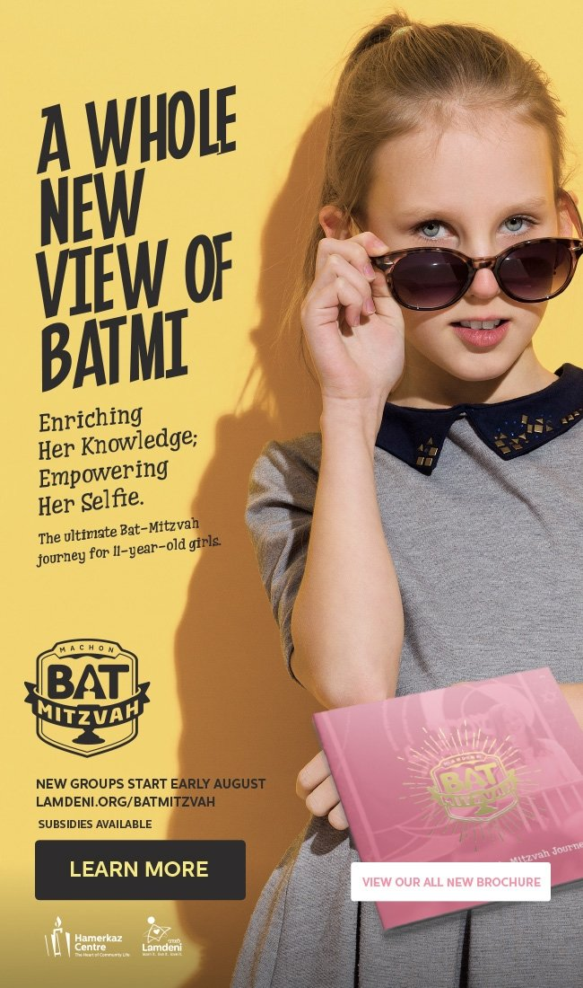 General-Bat-Mitzvah-Brochure--email-2.jpg