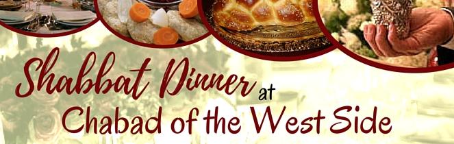 shabbat-weekly-dinners-FOOTER.jpg