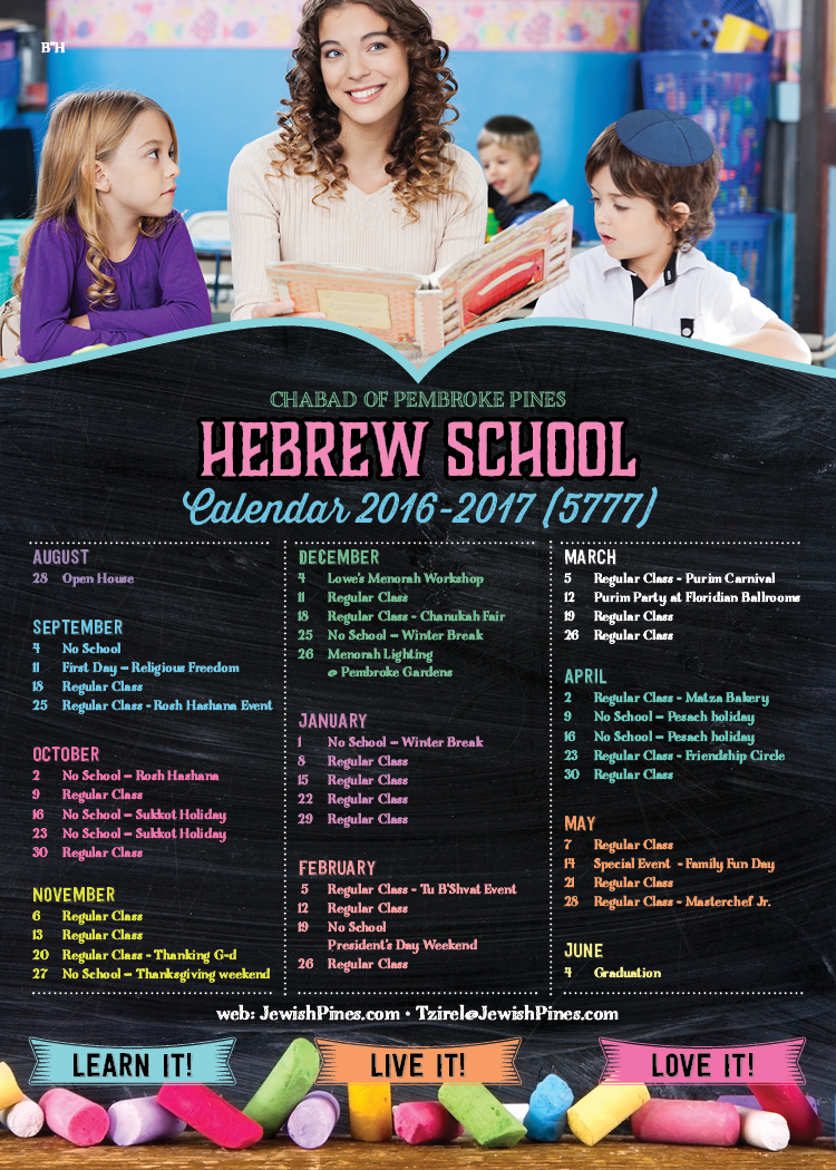Hebrew School 2016 schedule web.jpg