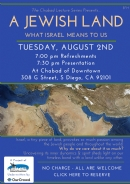 Lecture - A Jewish Land