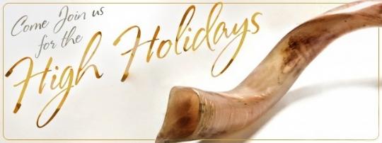 High Holidays.jpg