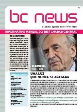 BCNews 54