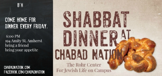 ShabbosPostcard.jpg