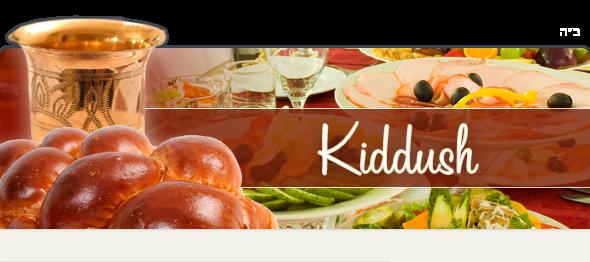 Kiddush-sponsor_Sliced_01_02_en.png