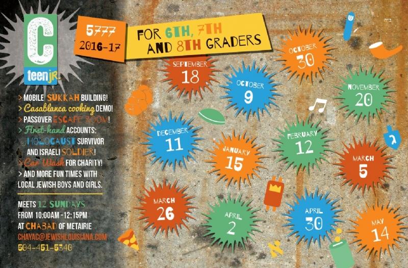 Cteen junior calendar.jpg