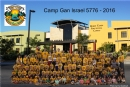 A Fun-filled Summer with Chabad's Camp Gan Israel 5776