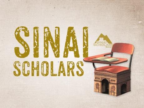 course-sinai-scholars.jpg