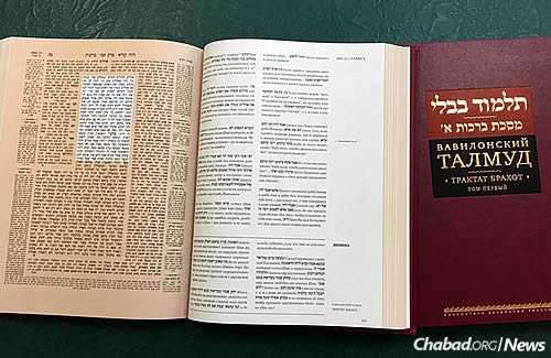 Knizhniki hopes to release about four volumes of Talmud annually, concluding the project in about 10 years.