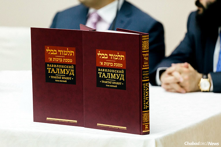 """An ambitious project to translate the entire Talmud into Russian has been announced in Moscow, with the first three volumes having been released this year. Pictured is tractate """"Berachot"""" in two parts."""