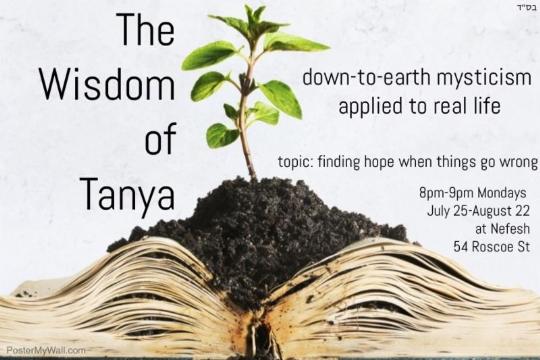 wisdom of tanya.jpg