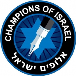 Champions for Israel.jpg