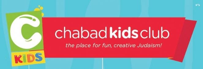 ckids logo.jpg