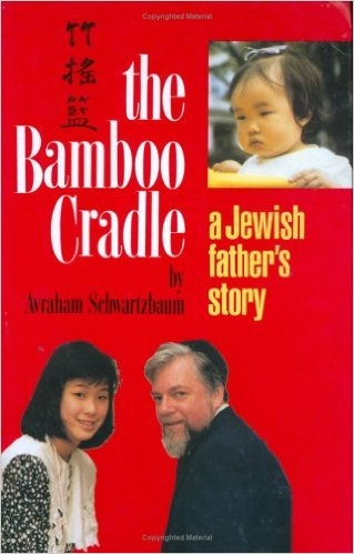 The Bamboo Cradle.jpg